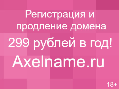 http://petsy.ru/pages/wp-content/uploads/petsy-ru/2008/07/sk.jpg